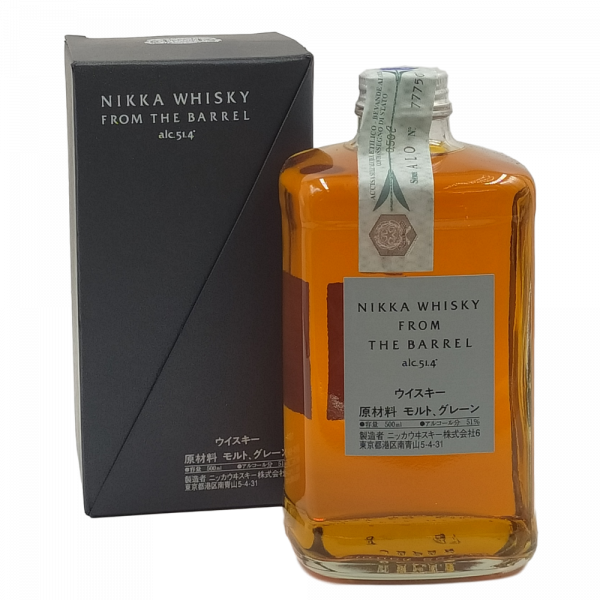 Nikka-Whisky-From-The-Barrel-1-600x600